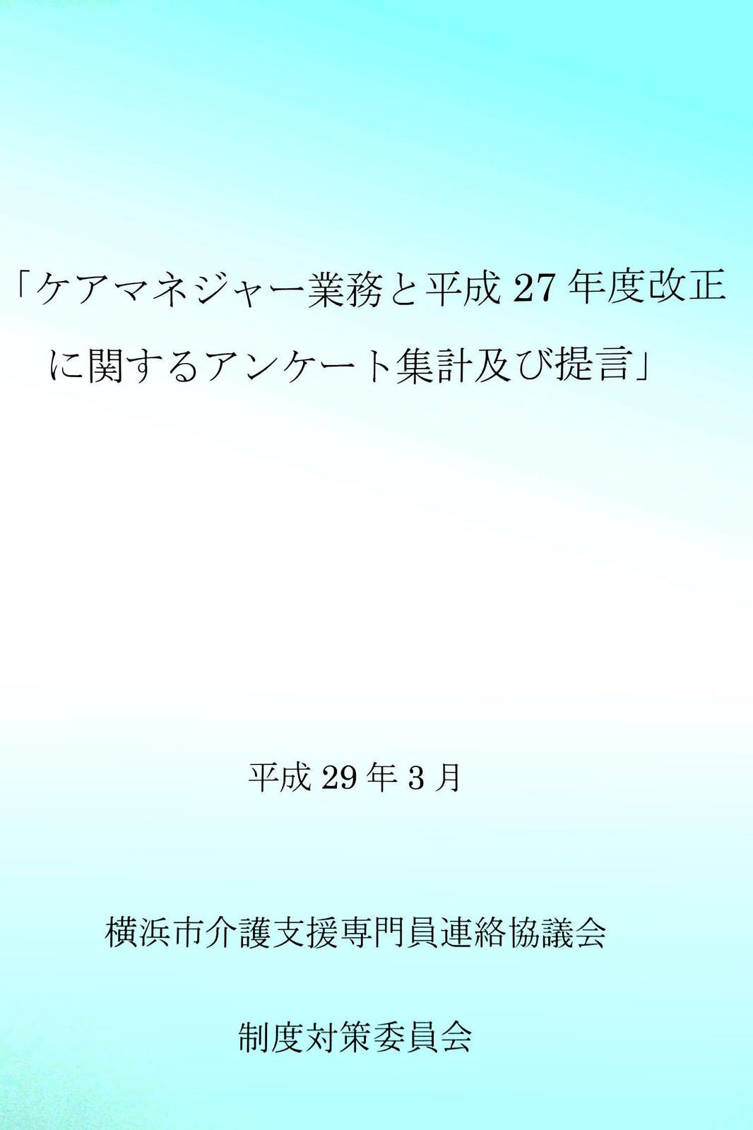 Dsc_0798